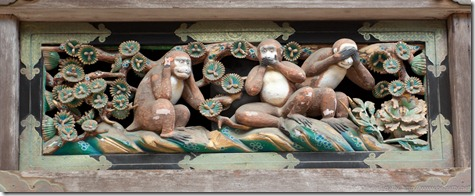 Three Wise Monkeys  Nikko Japan