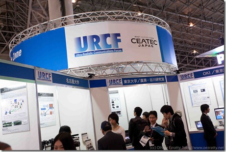URCF