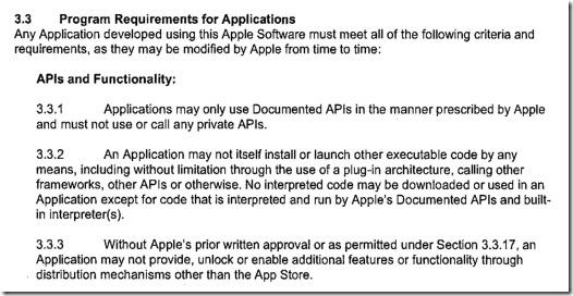 Apple SDA 3.3.1
