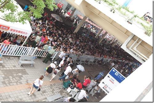 Fin de la queue pour le pavillon Arabie Saoudite