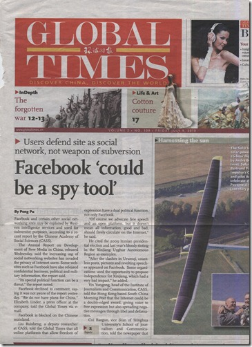 Global Times China Facebook could be spy tool