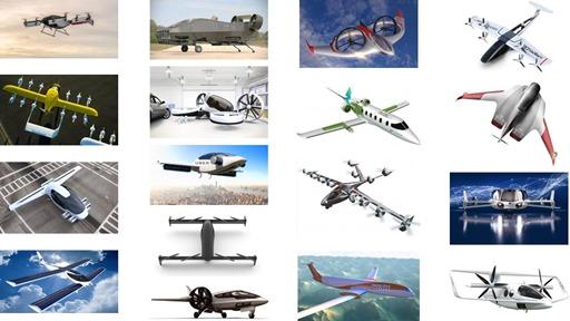 Inventaire drones 1