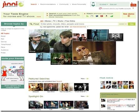 Jinni Home Page
