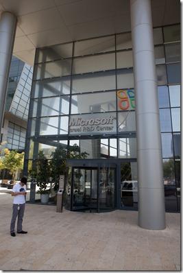 Microsoft R&D in Herzliya (2)