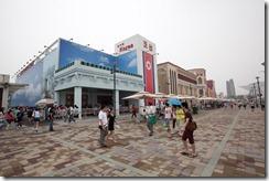 Pavillon Corée du Nord (2)