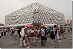 Pavillon France (2)