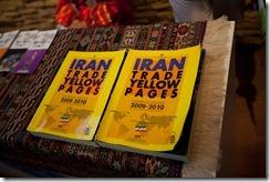 Pavillon Iran (7)