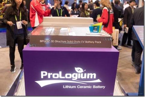 ProLogium
