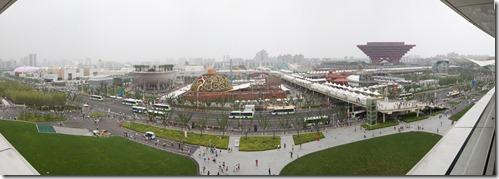 Shangai Expo South Panorama (Pudong)