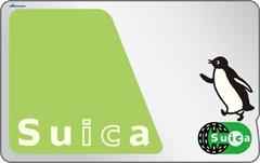 Suica Card