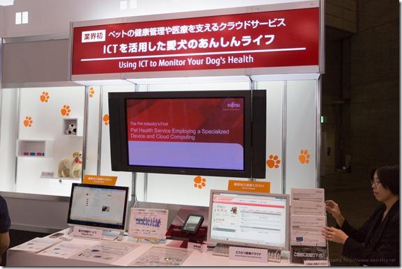 Fujitsu (2)