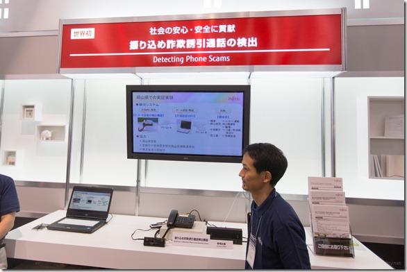 Fujitsu (5)