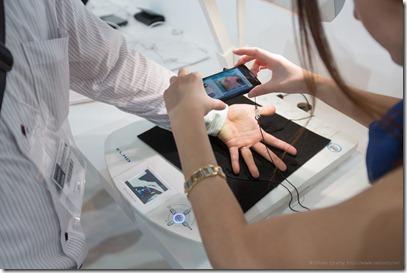 KDDI Palm Print Recognition (2)