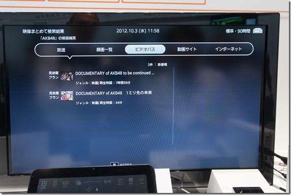 KDDI Smart TV Box (15)
