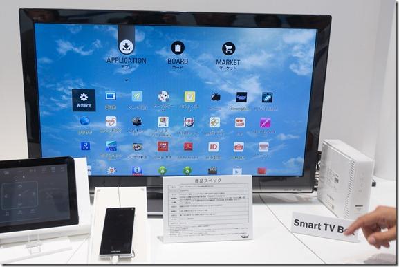 KDDI Smart TV Box (18)