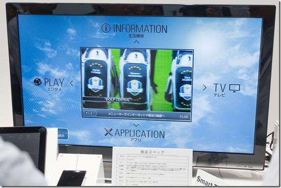 KDDI Smart TV Box (20)