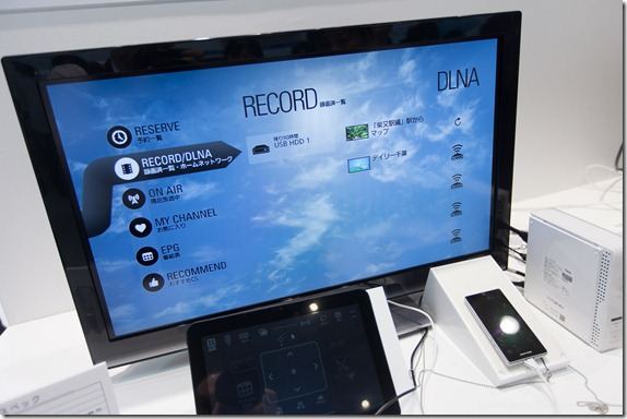 KDDI Smart TV Box (2)
