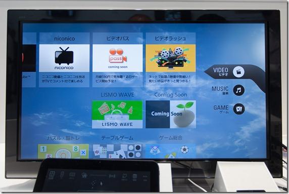 KDDI Smart TV Box (7)