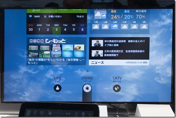 KDDI Smart TV Box (9)