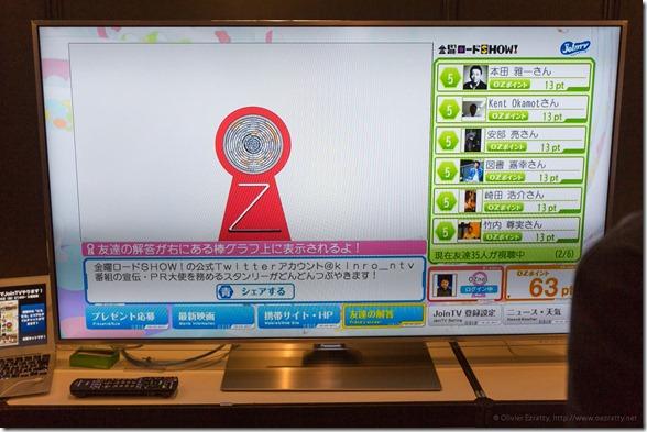 NHK (7)