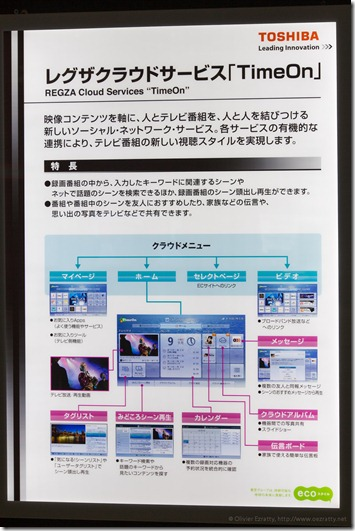 Toshiba (9)