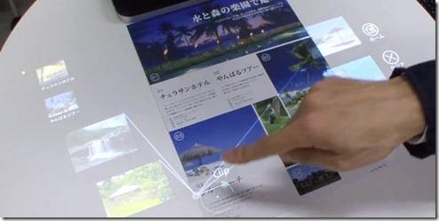 Fujitsu FIngerLink