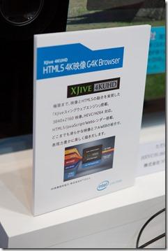 Intel-6