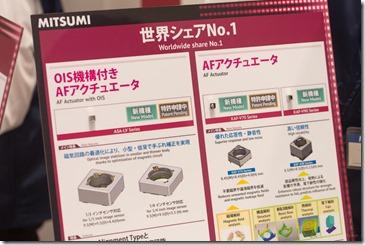 Mitsumi-9