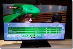 NHK Hybridcast-4