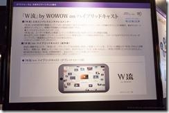NHK Wowow