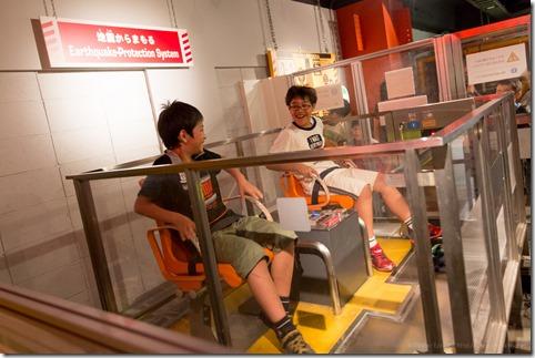 Tokyo Science Museum (36)