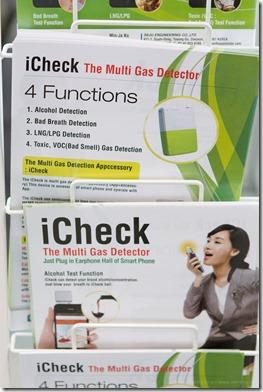 iCheck Multi Gas Detector-2