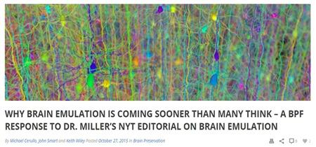 Brain Emulation Coming Sooner