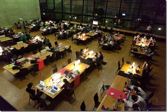 Salle de lecture de l'université de Limoges