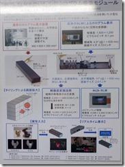 Affichage 3D (1)