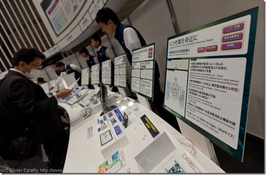 CEATEC 2011 Tokyo (4)