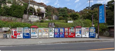 Distributeurs de boisson a Kamakura