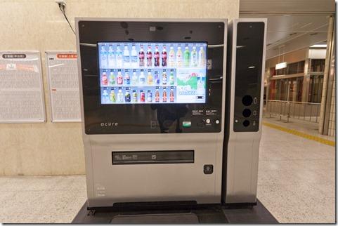 Distributeurs de boisson a ecran (2)
