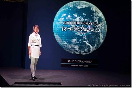 Mitsubishi OLED globe (1)