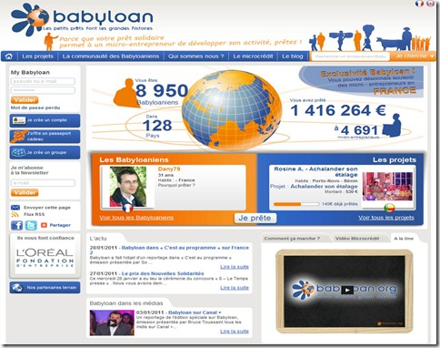 Home BabyLoan