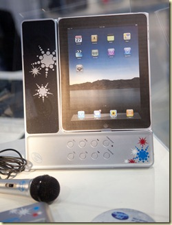 Karaoke pour iPad