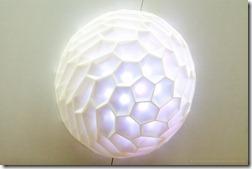 FENS - Responsive Light
