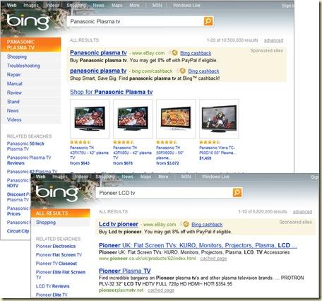 Bing Recherche Photos Produits
