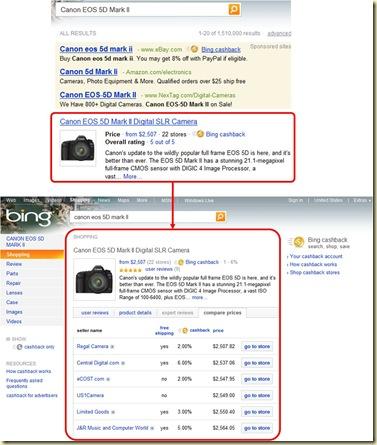 Bing Recherche Produits