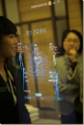 Chez Samsung Appartement Témoin (8)