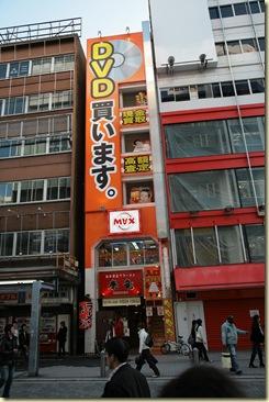 Day at Akihabara (57)