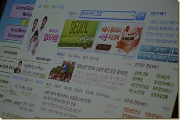 Presentation Ville de Séoul (2)