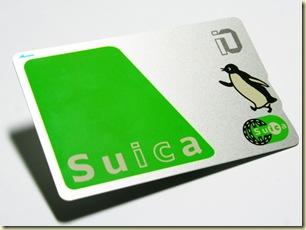 Suica Card 1