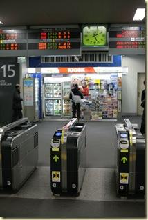 Visite Gare (5)
